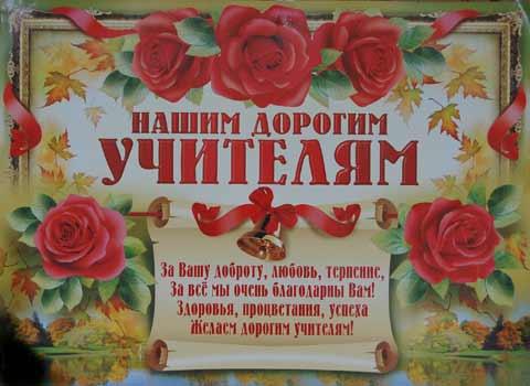 Интернет-магазин «Сказочный дворик» - Уфа