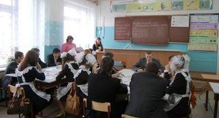 У рок русского языка в 9 классе тема